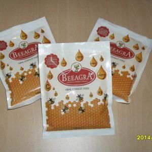 Препарати за лечение и стимулиране на пчели, примамки за рояци,фураж за пчели